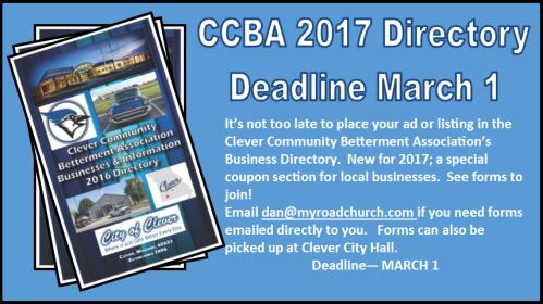 2017-deadline-reminder-graphic